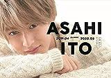 伊藤あさひカレンダー2019.04-2020.03 ([カレンダー])