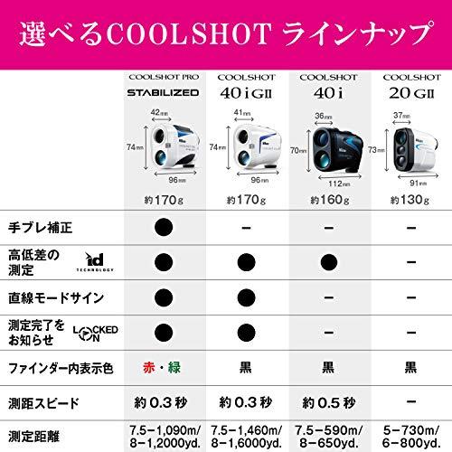Nikonゴルフ用レーザー距離計COOLSHOT40iLCS40I高低差対応モデル