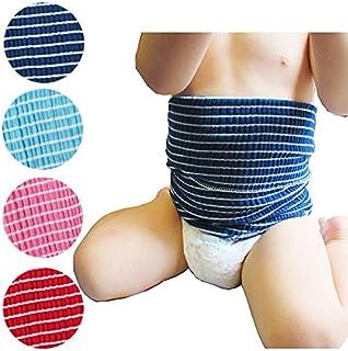 2枚組 のびのび ボーダー 腹巻 赤ちゃん 寝冷え対策に 男の子 女の子 ベビー 80-95サイズ (サックス×ピンク)