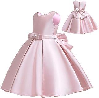 (BaQi Trade)子供ドレス ガールズドレス 女の子ワンピース キッズ フラワーガールズ 子供フォーマル パーテイードレス