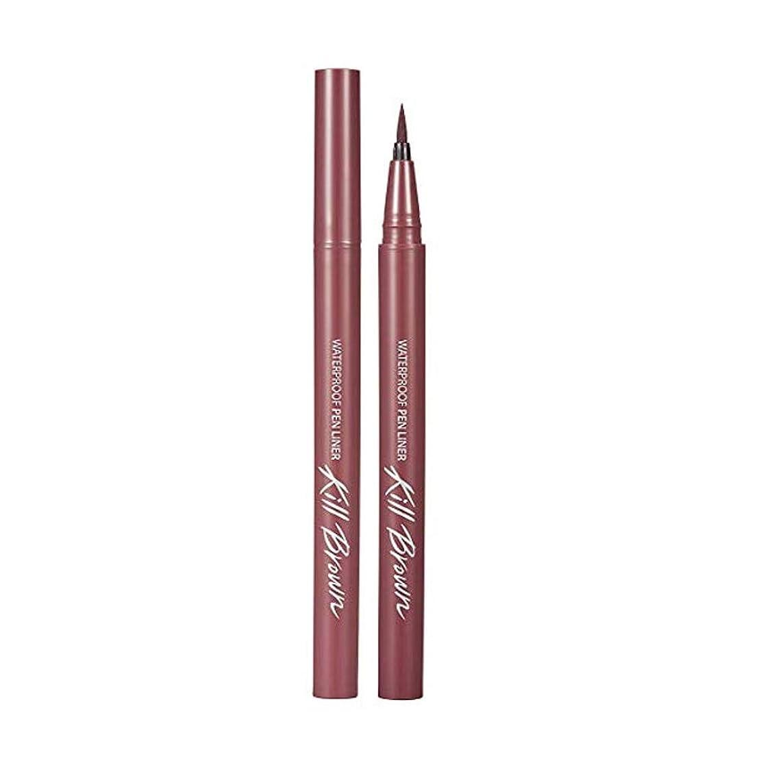 持参カレンダー評決クリオ ウォータープルーフペンライナーオリジナル Clio Waterproof Pen Liner Original (#05 ピンクブラウン) [並行輸入品]