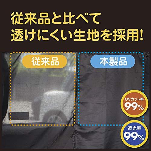 NSTILE(エヌスティーレ)『車中泊用カーテンリア用5枚セット(NST-2)』