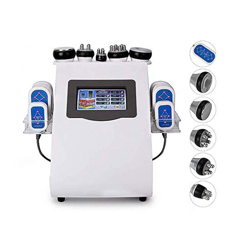 アクセサリーかわす中で超音波キャビテーション抗セルライトネガティブボディ痩身マシン、脂肪燃焼と無線周波数アンチエイジングスキンリフティング引き締めしわ美容機器の除去