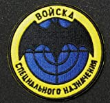 Russian Army Reconnaissance...image
