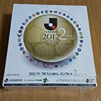 BBM 2012 Jリーグ2ndシリーズ BOX