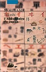 L'Abécédaire du Japon de Takashi Moriyama