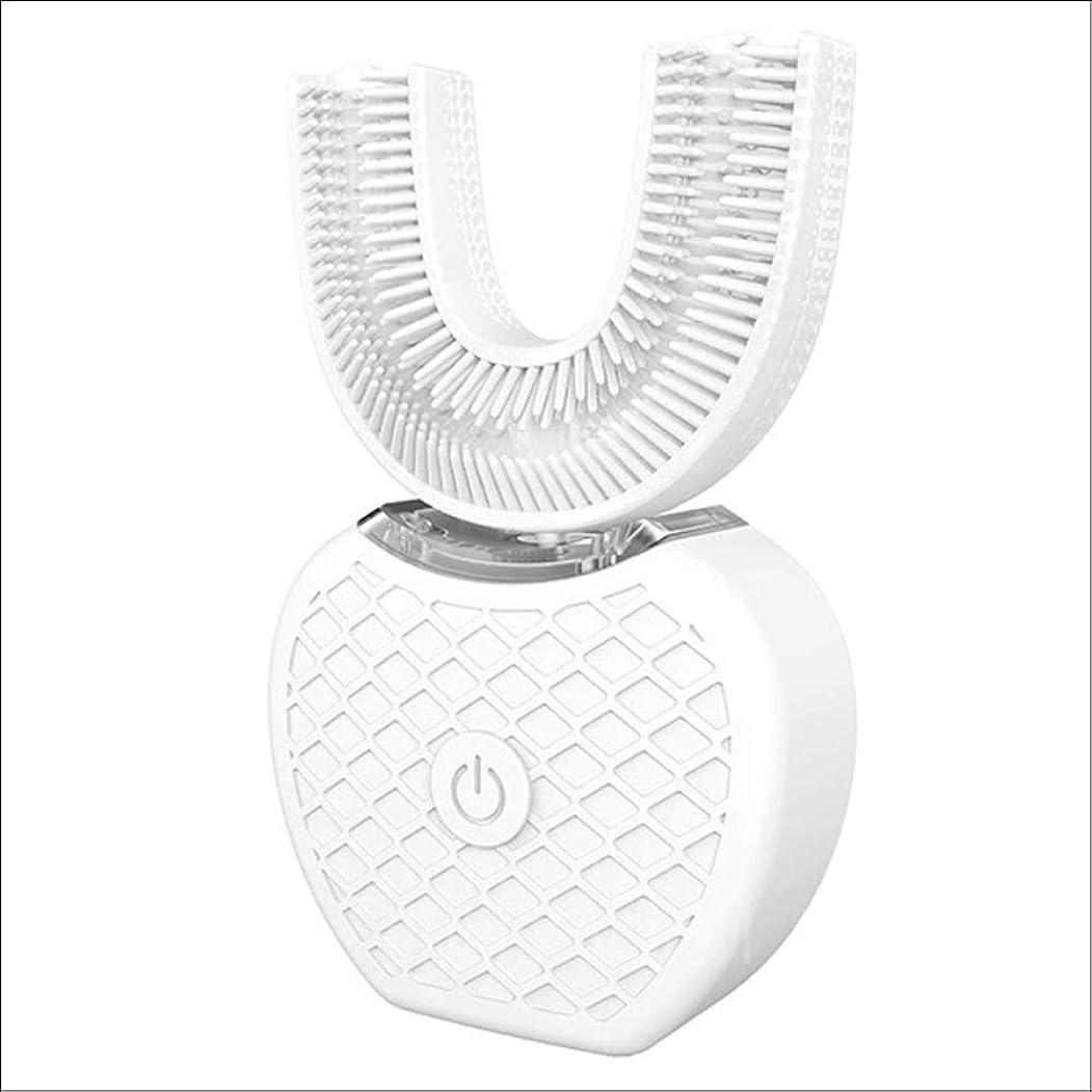 ルーフエクステントブラシ[(Gearbest) Gearbest] [Auto 360-degree U-shape Electric Toothbrush Sonic Mouth Cleaner] (並行輸入品)
