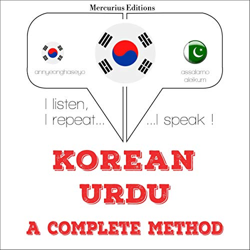Korean – Urdu. A complete method cover art