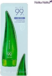 [Holika Holika] Aloe 99% Soothing Gel Gelee Mask Sheet 23ml Pack of 5