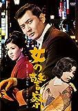 小林旭 デビュー65周年記念 日活DVDシリーズ 女の警察 初DVD化 特選10作品...[DVD]
