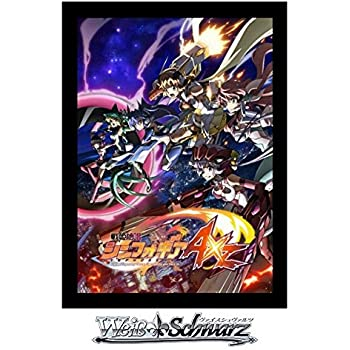 トレーディングカードゲーム ヴァイスシュヴァルツ ブースターパック 戦姫絶唱シンフォギアAXZ BOX