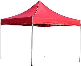 Demana Fashion Waterproof Sun Shade Pop Up Garden Tent Gazebo Canopy Outdoor Shade, 3M*3M (Not include the 4 sticks) (Red)