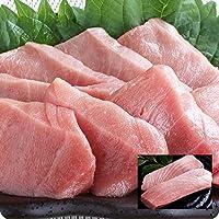 国産本マグロ 伊達まぐろ 中トロ 解凍レシピ付き 海鮮丼 (150g)