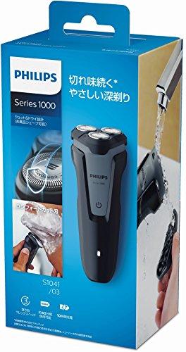 フィリップス1000シリーズメンズ電気シェーバー回転刃お風呂剃り可S1041/03