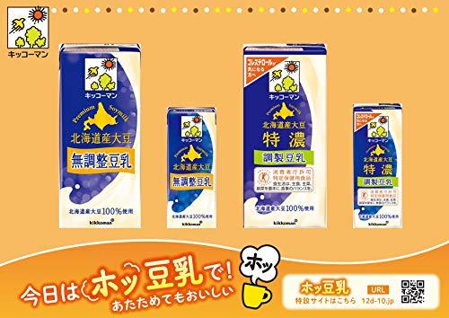 キッコーマン北海道産大豆無調整豆乳1000ml×6本