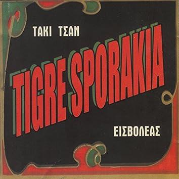 Tigre Sporakia