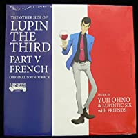 ] Yuji Ohno & Lupintic Six with Friends LUPIN THE THIRD PART V~FRENCH アナログレコード LP] ルパン三世 大野雄二世紀の 大泥棒 不朽 名作