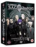 Ghost In The Shell - Stand Alone Complex - SAC 2nd GIG - Complete Collection [2005] [Reino Unido] [DVD]