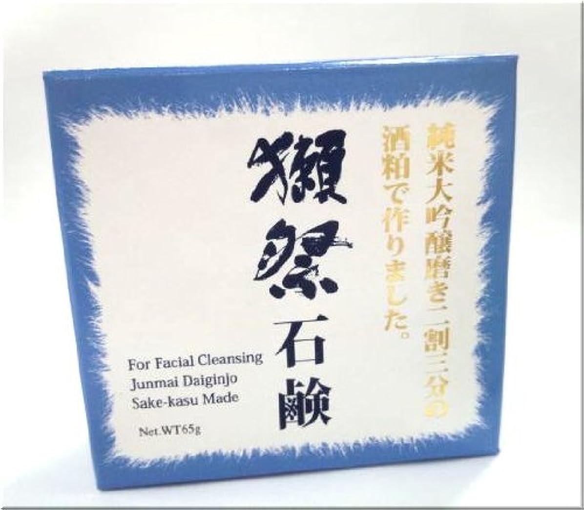 海峡ひもシールギャングスター獺祭(だっさい) 酒粕石鹸 65g(洗顔用ソープ)