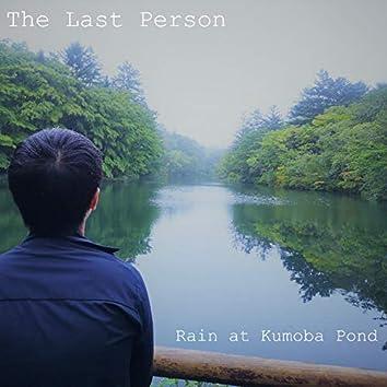 Rain at Kumoba Pond