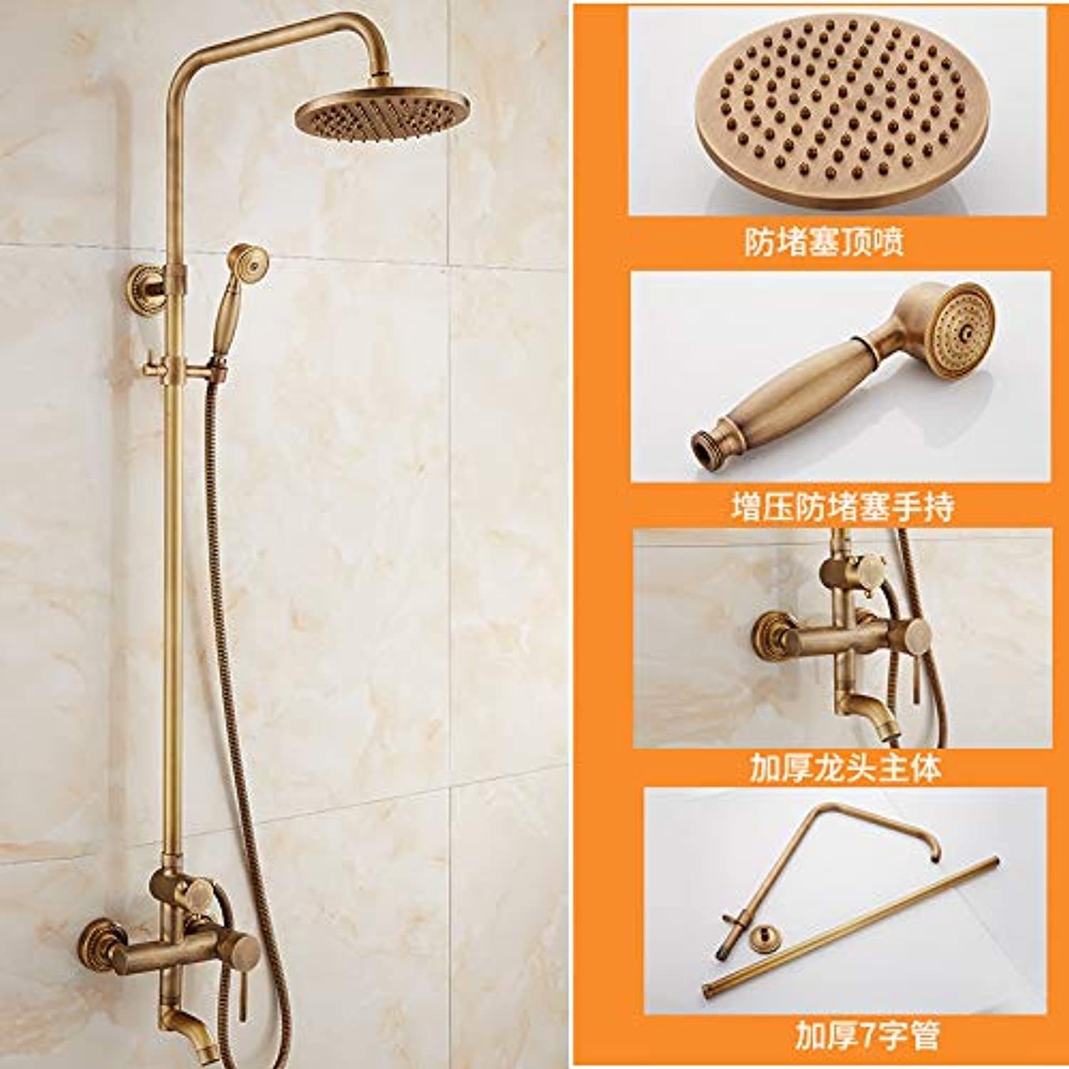 Antique Shower Set rain Shower Double Switch Head hot and Cold Water Faucet pressurized Copper Retro Shower A