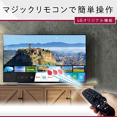 LG65V型4Kチューナー内蔵有機ELテレビAlexa搭載ドルビーアトモス対応TVOLED65C9PJA