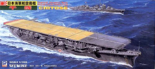 Thousand years W73 1/700 Japanese Navy Aircraft Carrier (japan import)