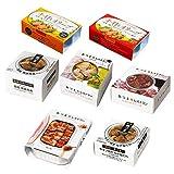 お肉 缶詰め 7種類 詰め合わせ セット(缶つま 日向屋)