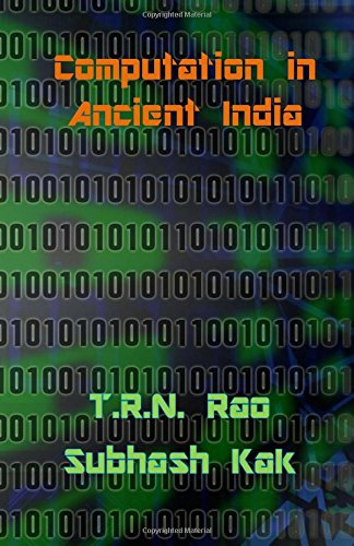 Computation in Ancient India