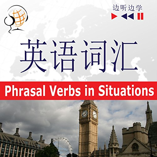 English - Vocabulary Master - For Chinese Speakers: Phrasal Verbs in Situations - Proficiency Level B2-C1 (Listen & Learn) cover art