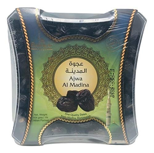 Al Ajwa Dates Al Madina 454g Imported from Saudi Arabia