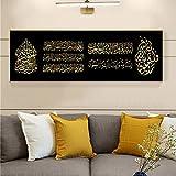 WTYBGDAN Religion muslimische Bibel Poster islamisch Allah