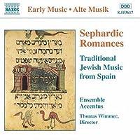 Sephardic Romances by VARIOUS ARTISTS (1997-02-04)