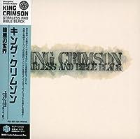 Starless & Bible Black by King Crimson (2006-02-20)