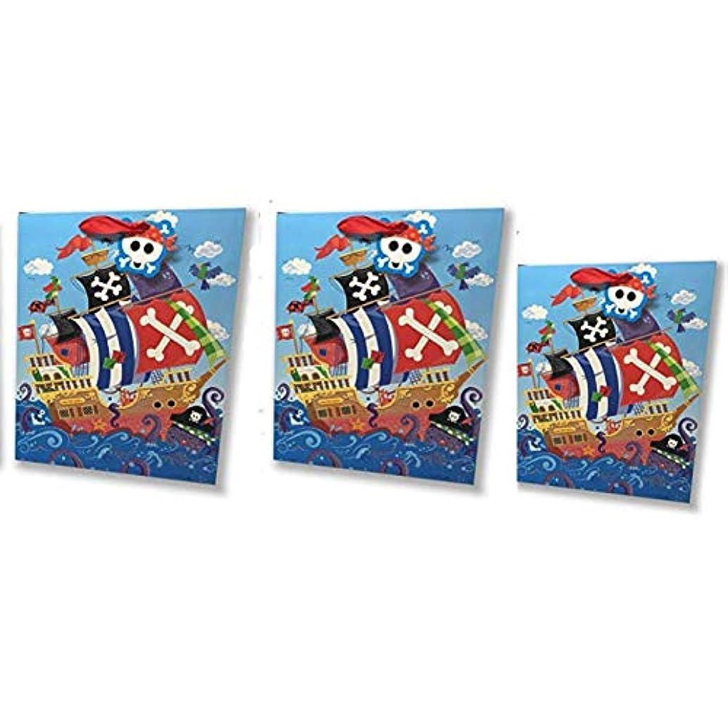 Pirate Gift Bags - Set of 3 Premium Quality Gift Bag Sets Glitter Detail Inside Print Plus Gift Tag (Pirate & Ship Skulls Gift Bag Set, 2 Jumbo & 1 Large)