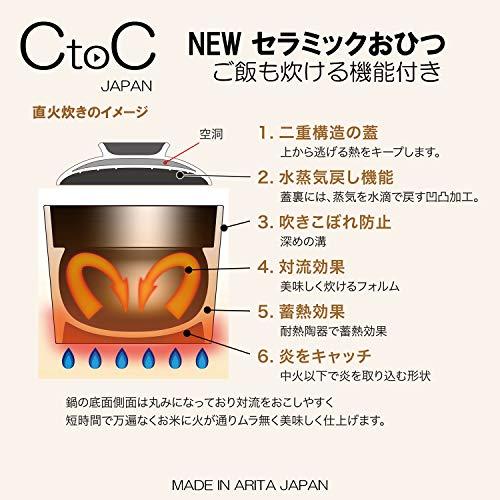 CtoC JAPAN 有田焼 おひつ炊飯鍋 ブラック 1.5合 日本製 直火 電子レンジ 対応