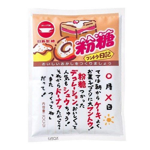 日新製糖『粉糖』