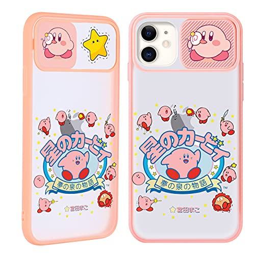 Joyleop Push Kiry Case for iPhone 11 6.1',Cartoon Cover Unique Anime Kawaii Fun Funny Cute Cool Designer Aesthetic Fashion Stylish Pretty Protective Cases for Girls Boys Men Women for iPhone 11