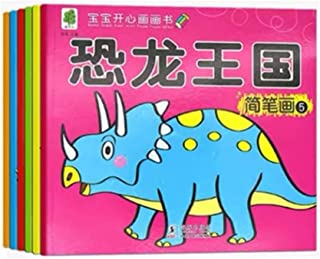 Colouring Book with Colouring Pencils Set of 6 Colouring Books Designed for Babies (Dinosaur kingdom)