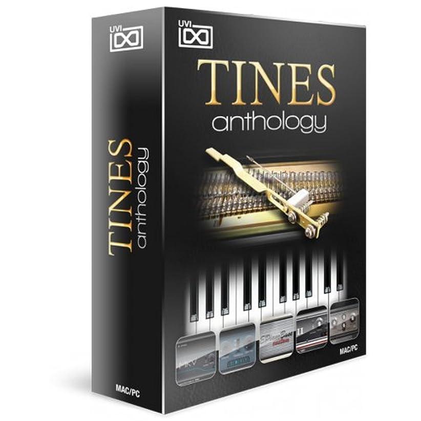 摂動皮プレビスサイトUVI ソフトウェア音源 Tines Anthology