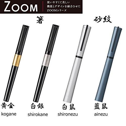 トンボ鉛筆 水性ボールペン ZOOM 韻 砂紋 白鼠 BW-ZYS04
