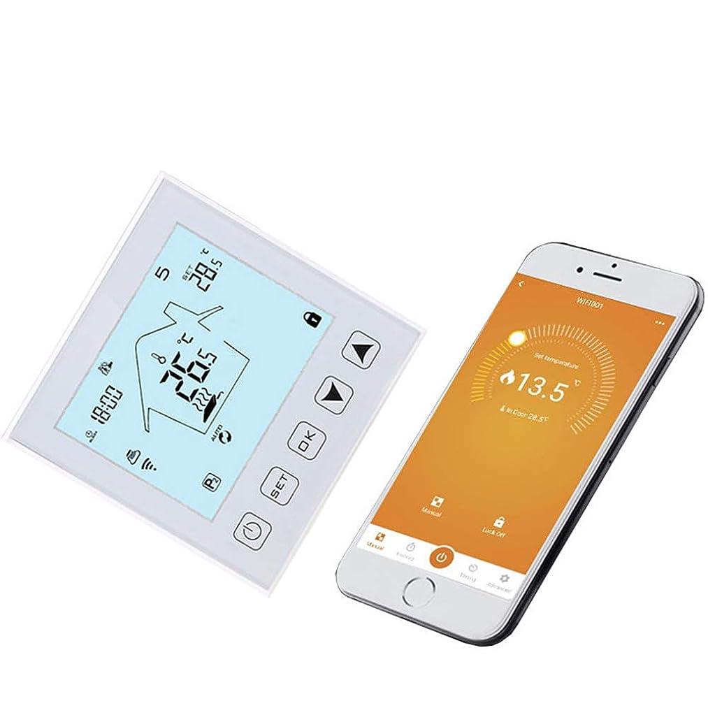 絶縁するやりがいのある健全WiFiスマートサーモスタットおよび温度コントローラー、大型LCD LCDディスプレイ、シンプルな操作および完全な機能