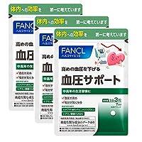 ファンケル (FANCL) (新) 血圧サポート 90日分(270粒)[機能性表示食品] ご案内手紙つき サプリメント