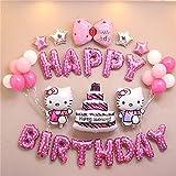 ハローキティ 誕生日 装飾 キティちゃん 可愛い ピンク 女の子 子供 happy birthday バルーン 風船 蝶結び スターバルーン 22枚セット