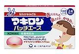 【指定第2類医薬品】マキロンパッチエース 24枚