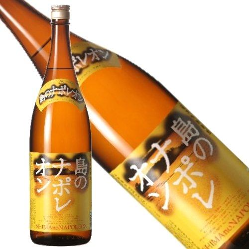 奄美大島にしかわ酒造『島のナポレオン』