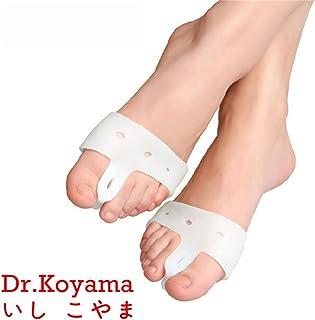 Dr.Koyama Bunion Relief Corrector Protector (2 Pairs)  Treat Pain in Hallux Valgus