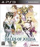 Namco Bandai Games Tales of Xillia, PS3 Básico PlayStation 3 Español vídeo - Juego (PS3, PlayStation 3, RPG (juego de rol), T (Teen))