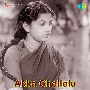 Akka Chellelu (Original Motion Picture Soundtrack)