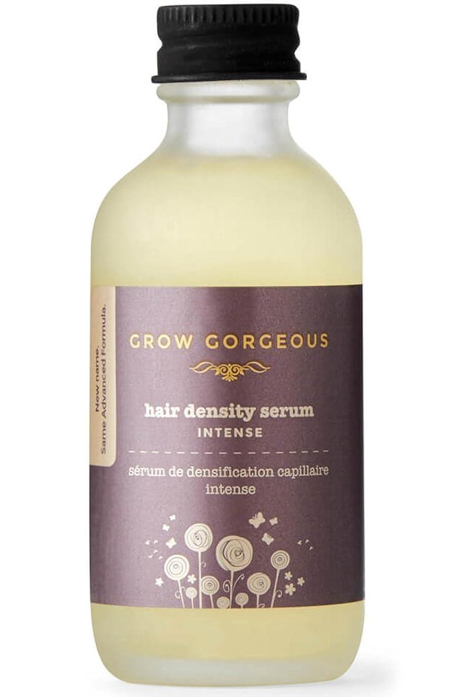 沿って苦悩宗教的なGrow Gorgeous Hair Growth Serum Intense 60ml/2oz